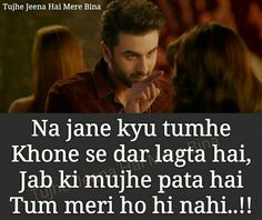 Kyuki dil h ki manta nhi Hurt Quotes, Sad Love Quotes, Love Yourself Quotes, Jokes Quotes, Hindi Quotes, Life Quotes, Famous Quotes, Qoutes, Romantic Kiss Images
