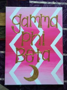 Gamma phi beta craft