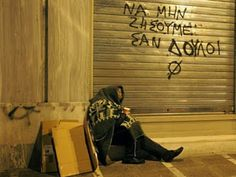 Πλησίστιος...: Η αξιοπρέπεια εξαγοράζεται Εφάπαξ
