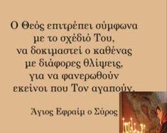 Orthodox Icons, Psychology, Love, Psicologia, Amor