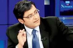 Supreme Court ordered Arnab Goswami to pay Rs. 100 crore ,India's Highest defamation suit,