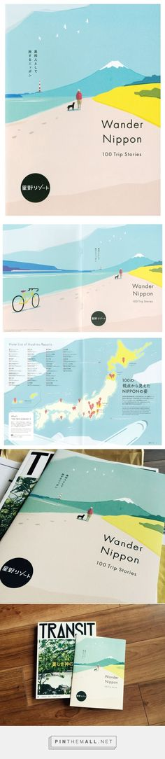 Booklet cover illustrations of TRANSIT 32 by Taku Bannai: - Graphic Templates Search Engine Dm Poster, Poster Layout, Posters, Web Design, Layout Design, Booklet Design, Brochure Design, Brochure Inspiration, Graphic Design Inspiration