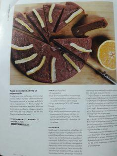 Υγρό κέικ με πορτοκάλι