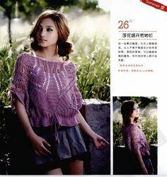 Blusa crochet tejida de la cintura para arriba, color guaria con abanico Crochetemoda: Blusas
