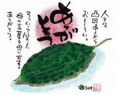 絵を描く野菜ソムリエと話題の吉田聡さんの作品  ステキな作品でほっこりしますね  今月から野菜ソムリエ吉田聡さんとQBCビジネスチャンネルとのコラボ企画が始まりました  野菜ソムリエアワードで金賞を受賞し日本一の野菜ソムリエとして活躍する吉田聡さんによる旬の野菜や果物を使った料理レシピ講座  今月の旬の食材は暑い夏を乗り切る必需品ゴーヤです  http://ift.tt/29giqLd   #ゴーヤ #夏 #QBC #qbc #旬の野菜 #野菜ソムリエ #吉田聡 tags[福岡県]