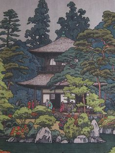1951 Toshi Yoshida Japanese Woodblock Print Silver Pavilion Kyoto