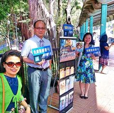 Public witnessing in Hong Kong (Photo credit @estrerakate_jw) http://MinistryIdeaz.com