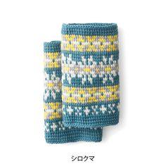Tunisian crochet leg warmers
