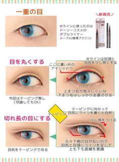 Anime Eye Makeup, Anime Cosplay Makeup, Korean Eye Makeup, Edgy Makeup, Male Makeup, Basic Makeup, Sfx Makeup, Makeup Inspo, Makeup Cosmetics