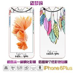 Find More Phone Bags & Cases Information about For iPhone 6 S Plus Front Tempered Glass Screen Protector Protective Film Cover Case Sticker Cartoon Mobile Accessories 6S Plus,High Quality accessories galaxy,China accessories ipod Suppliers, Cheap accessories helmet from Geek on Aliexpress.com