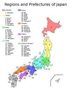 Japanese is a language spoken by more than 120 million people worldwide in countries including Japan, Brazil, Guam, Taiwan, and on the American island of Hawaii. Japanese is a language comprised of characters completely different from Learn Japanese Words, Japanese Phrases, Study Japanese, Japanese Culture, Learn Chinese, Hiragana, Aomori, Wakayama, Go To Japan