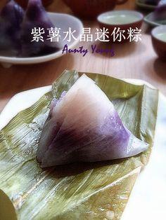"Aunty Young(安迪漾): 紫薯水晶迷你粽(Bamboo-wrapped Sweet Potatao ""Sago"" Dumpling)"