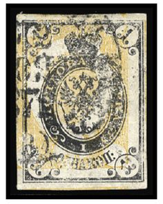"""1868 1k black & yellow, vertically laid paper, imperforate single with inverted and shifted background, large margins all around, cancelled """"Moscow, Nov. 1872"""", a striking double error (both imperf. and with inverted background), only a few known to exist, impression slightly washed out as often, otherwise a fine example of this rarity, signed Kohler and Romeko, with Mikulski cert. (Liapine 17X) -- $10,000.00. 2011 year"""