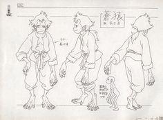 the twelve kingdoms Aozaru - Google Search