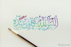 Arabic Calligraphy watercolor