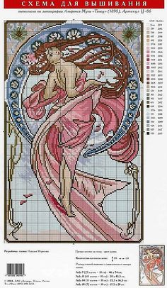 Thrilling Designing Your Own Cross Stitch Embroidery Patterns Ideas. Exhilarating Designing Your Own Cross Stitch Embroidery Patterns Ideas. Fantasy Cross Stitch, Cross Stitch Angels, Cross Stitch Art, Counted Cross Stitch Patterns, Cross Stitch Designs, Cross Stitching, Embroidery Transfers, Embroidery Art, Cross Stitch Embroidery