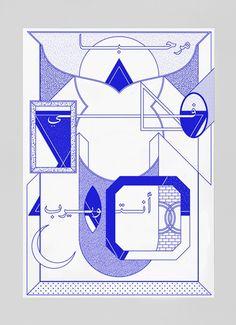Grafik / Formen / Really cool poster from Graphic Designer Vincent Vrints.