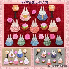 WAHAHA_HAさんはInstagramを利用しています:「#うさぎのおひなさま その2 #折り紙 で #おひなさま お内裏様に続いて 三人官女と五人囃子まで作りました。どれも #カミキィ さんの創作おりがみです。手軽に壁に飾れるように #ガーランド にしてみました。(京都なので向かって右が男雛です) #おりがみ #origami…」 Hina Matsuri, Diy And Crafts, Paper Crafts, Advent Calendar, Sewing Crafts, Recycling, Projects To Try, Create, Holiday Decor