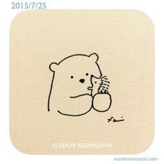 570 ©Nami Nishikawa