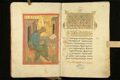 Четвероевангелие, последняя четверть XV века