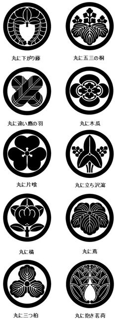 Kamon are symbols and imagery used to identify a family name,institution and individual. It is similar to the coats of arms in Europe.
