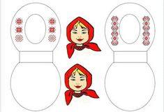 1 Decembrie, Christmas Home, Preschool, December, Gifts, Popular, Romania, Creative, Kunst
