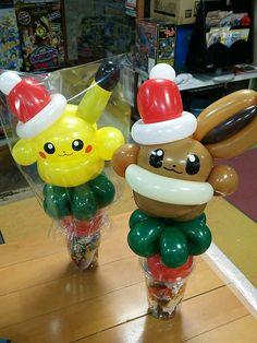 Balloon Toys, Balloon Crafts, Balloon Decorations, Balloons And More, Mini Balloons, Twisting Balloons, Pokemon Balloons, Ballon Animals, Princess Balloons