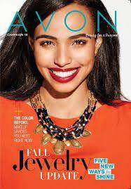 Avon Adventures-CharBreeding: Shop Avon Catalog 19, 2016