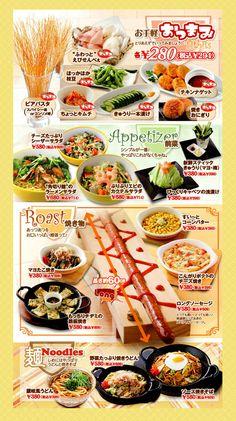 outstanding Japanese food menus Japanese Dinner, Japanese Ramen, Japanese Food, Sushi Rolls, Dinner Menu, Korean Food, Food Menu, Japchae, Restaurants