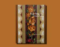 Livro Emilio Sessa, Pintor. Primeiros Tempos