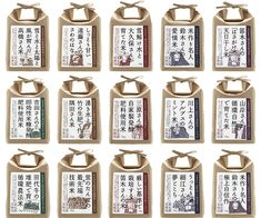 I think this would be a great way to package loose teas, herbs, even bath salts! 菊太屋米穀店