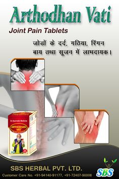Herbal Tablet For Joint Pain