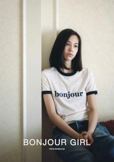 Kiko in ad for bonjour girl