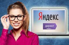 Как настроить Яндекс Директ самостоятельно с видео. Как запустить и настроить рекламную компанию в Яндексе