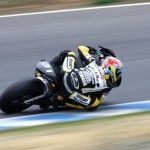 Web!ke Team Norick YAMAHA 2013 - ALL JAPAN ROAD RACE CHAMPIONSHIP J-GP2 Rd.1 in MOTEGI