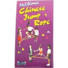 Chinese Jump Rope.. Loved playing this during recess