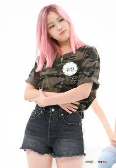 Chuncheon, Kpop Girl Groups, Kpop Girls, Korean Princess, Kpop Outfits, New Girl, South Korean Girls, Girl Crushes, Role Models