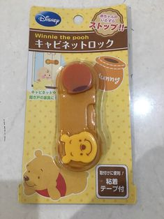 Baby Safety Lock Winnie The Pooh   Original Made in Japan (Import)  Baby safety lock adalah pengunci (pengaman) pintu lemari  Diharuskan cek stok sebelum order.  Telegram, Line: silvblue WhatsApp: 0818 0832 9022