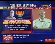 10 Seats, 10 Reporters, 10 Interviews. Poll pulse ground report at 5.30 PM. Only on NewsX Channel. newsx.com @NewsX