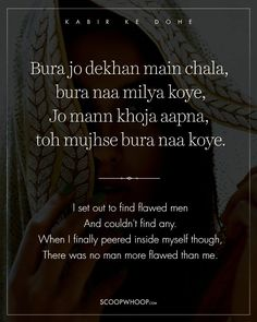 25 Wise Dohas By Kabir That Have All The Answers To The Complex Question Called Life Sikh Quotes, Gurbani Quotes, Poetry Quotes, Wisdom Quotes, Guru Granth Sahib Quotes, Kabir Quotes, Punjabi Love Quotes, Zindagi Quotes, English Quotes