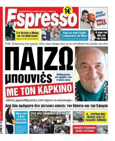 Espresso No.6088 Espresso, Digital, Espresso Coffee, Espresso Drinks