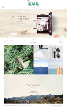 명조를 써서 그런지 더 고급진 느낌 이런 고급진 느낌은 아닌데 깔끔하고 좋은 듯 Web Design, Site Design, Portfolio Layout, Portfolio Design, Web Layout, Layout Design, Event Page, User Interface Design, Showcase Design