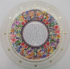 Amalya Nini (Israeli)   Eshet Hayil yellow flowers  ~ Papercut with 24K gold leaf