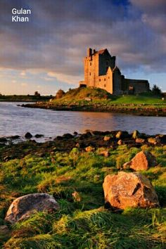 Dunguaire Castle, Galway ,Ireland