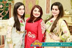 Aiman & Minal Khan Photo Shoot With Their Mother In Morning Show GMP
