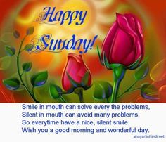 Happy Sunday It's a new day. I'm alive. God is good. God is great. Have a blessed Sunday ! Happy Sunday Morning, Sunday Wishes, Sunday Greetings, Blessed Sunday, Night Wishes, Good Morning Good Night, Sunday Funday, Wallpaper Original, Wallpaper Pictures