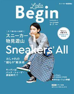 Editorial Layout, Editorial Design, Flyer Design, Branding Design, Magazine Japan, Design Palette, Magazine Layout Design, Grid Layouts, Type Posters