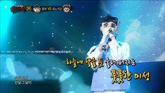 【TVPP】Leo(VIXX) - To Heaven, 레오(빅스) - 투 헤븐 @King Of Masked Singer Lee Hong Bin, Vixx Ken, Jellyfish Entertainment, Leo, Heaven, Singer, Youtube, Movie Posters, Korean