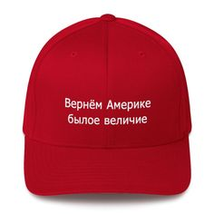 Rainbow Flag LGBT White House Trend Printing Cowboy Hat Fashion Baseball Cap For Men and Women Red