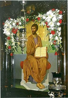 Orthodox Icons, Flower Decorations, Icon Design, Holi, Jesus Christ, Floral, Flowers, Painting, Art